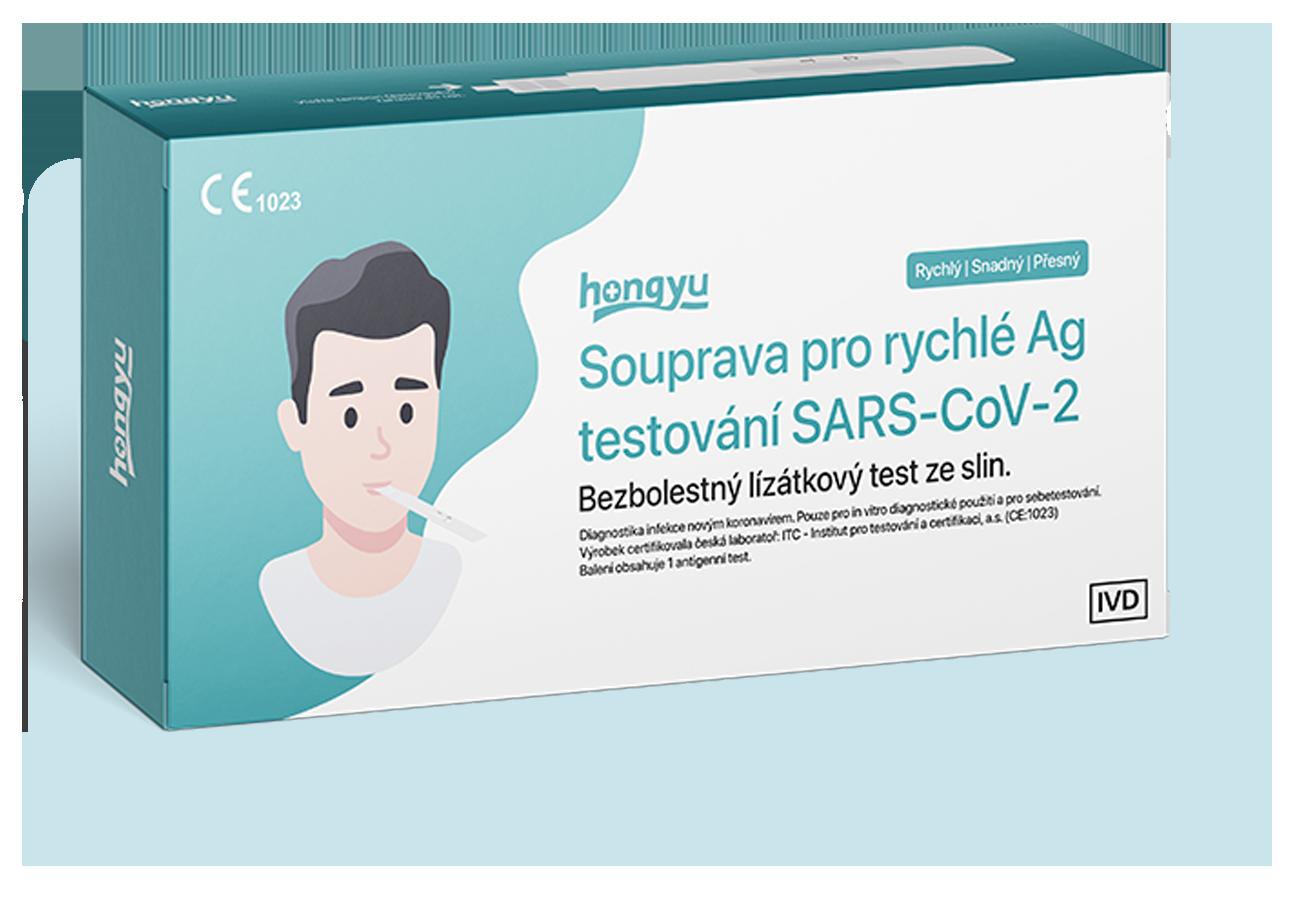 Hongyu Antigen Lolypop SARS-CoV-19